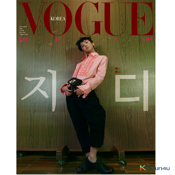 VOGUE 2020.11 A Type (Cover : GD)