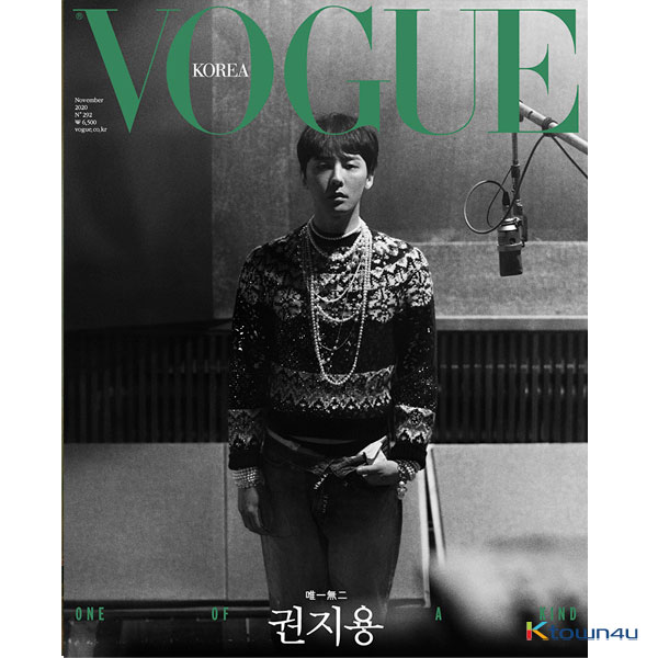 VOGUE 2020.11 B Type (Cover : GD)