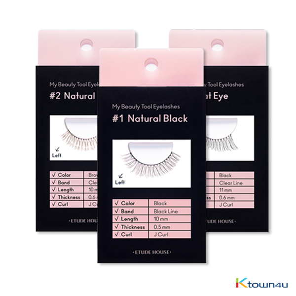 [ETUDE HOUSE] My Beauty Tool Eyelashes
