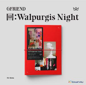 [Ktown4u Event] GFRIEND - Album [回:Walpurgis Night] (My Room Ver.)