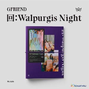 [Ktown4u Event] GFRIEND - Album [回:Walpurgis Night] (My Girls Ver.)