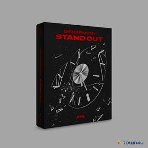 P1Harmony - Mini Album Vol.1 [DISHARMONY : STAND OUT]