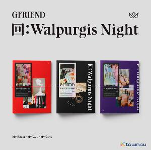 [Ktown4u Event] [SET][3CD SET] GFRIEND - Album [回:Walpurgis Night] (My Room Ver. + My Way Ver. + My Girls Ver.)