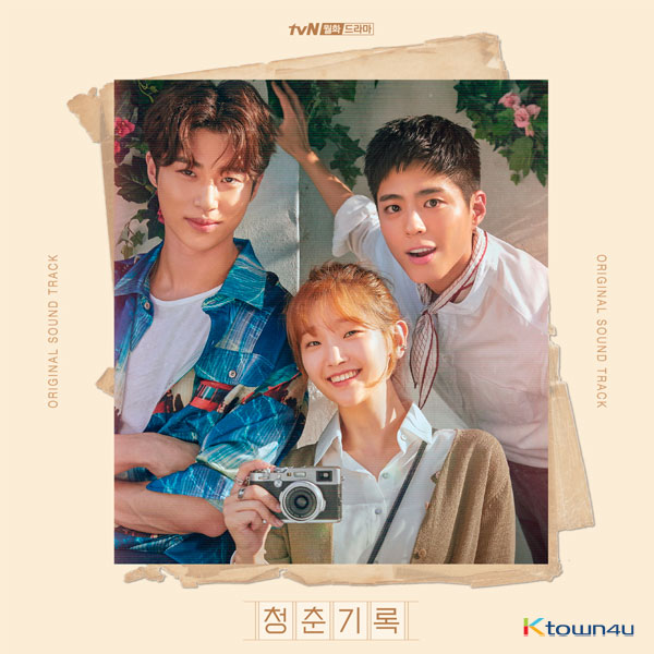 Record of Youth O.S.T - tvN Drama 2LP (Trak list : SEUNG KWAN, CHUNG HA, BAEKHYUN, Whee In, Kim Jae Hwan)