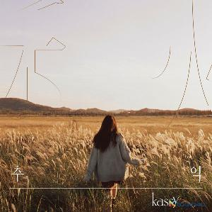 Kassy - Mini Album Vol.3 [추(秋)억]