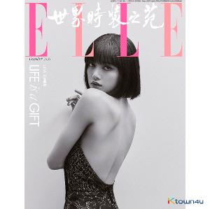 ELLE CHINA 2020.12 (Cover : BLACKPINK LISA)