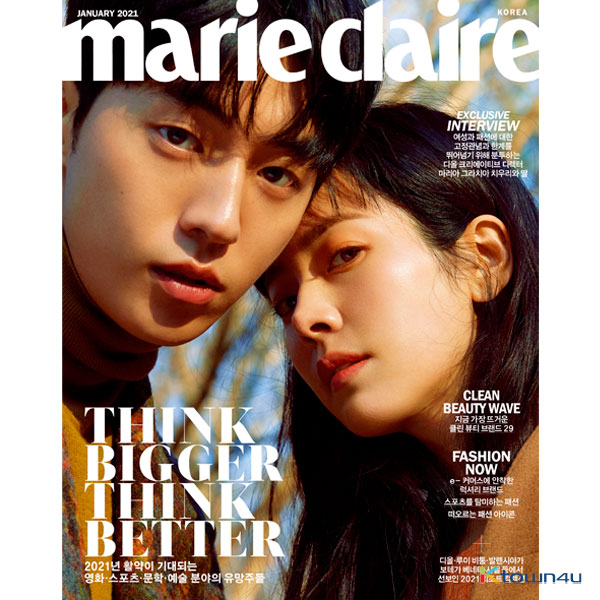 Marie claire 2021.01 (Cover : Nam Ju Hyuk & Han Ji Min / Content : (G)I-DLE_Woogie, Soyeon)