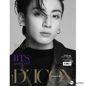 [Magazine] D-icon : Vol.10 BTS goes on! : JUNGKOOK
