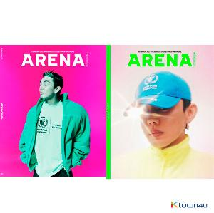 ARENA HOMME+ 2021.02 (Cover : Yoo Ah In / Content : Stray Kids Hyunjin & Felix) *Cover Random 1p out of 2p