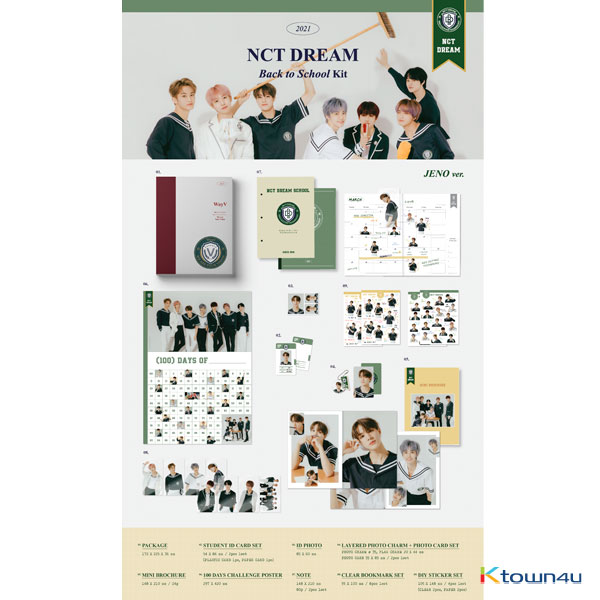 NCT DREAM - 2021 NCT DREAM Back to School Kit (CHENLE)