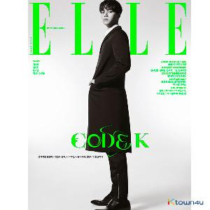 ELLE 2021.02 F Type (Cover : Song Kang / Content : Kim Seon Ho 8p)