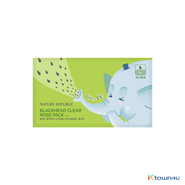 [NATURE REPUBLIC] Blackhead Clear Nose Pack (1EA)