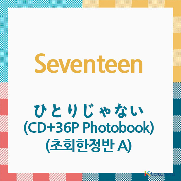 Seventeen - ひとりじゃない (CD+36P Photobook) (First Limited A) (CD) (Japanese Ver.) (*Order can be canceled cause of early out of stock)
