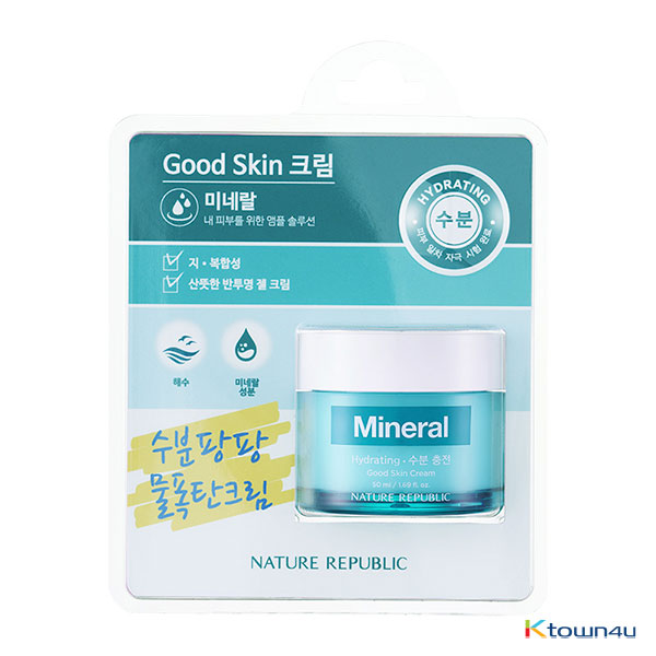 [NATURE REPUBLIC] GOOD SKIN AMPOULE CREAM 4type