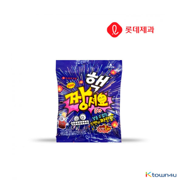 [LOTTE] Super Sour Chewing Candy Jelly Cola Flavour 51g*1EA
