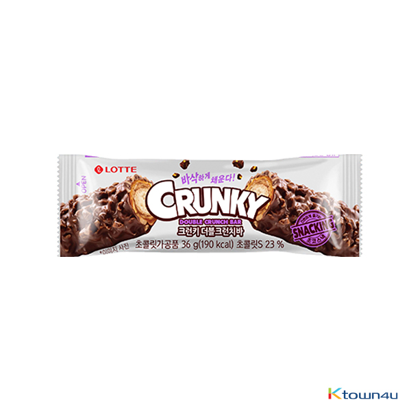 [LOTTE] Crunky Double Crunch Bar 36g*1EA