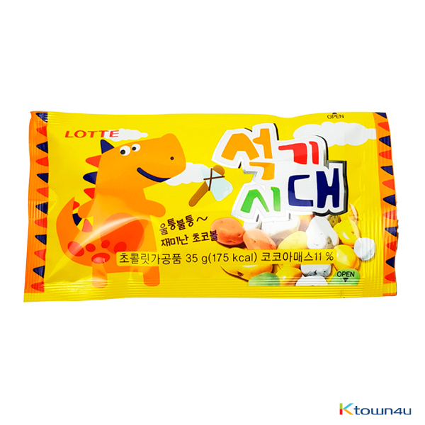 [LOTTE] Stone Age Chocolate Rock Candy 35g*1EA