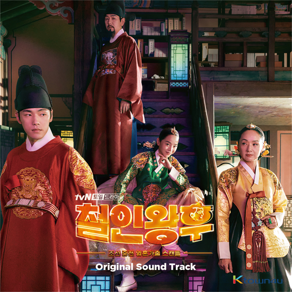 Mr. Queen O.S.T - tvN Drama