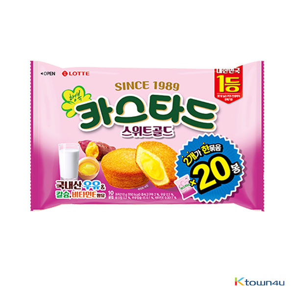 [LOTTE] Custard Sweet gold Sweet Potato Flavour 2 Bundle 420g*1SET(2PACK)