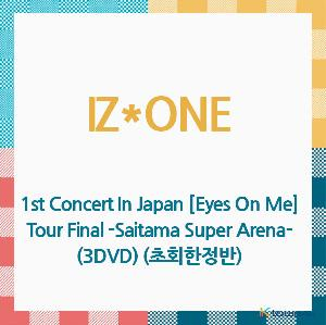 IZ*ONE - DVD [1st Concert In Japan [Eyes On Me] Tour Final -Saitama Super Arena-] [REGION CODE 2] (3DVD) (Limited Edition) (Japanese Version) (*Order can be canceled cause of early out of stock)