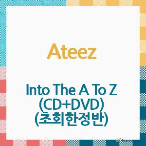 ATEEZ - Album [Into The A To Z] (CD+DVD) (Limited Edition) (Japanese Ver.) (*Order can be canceled cause of early out of stock)