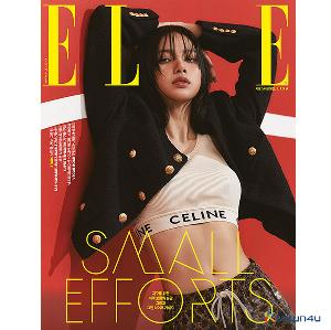 ELLE 2021.04 A Type (Cover : BLACKPINK LISA)