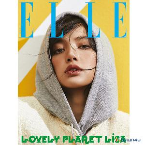 ELLE 2021.04 B Type (Cover : BLACKPINK LISA)