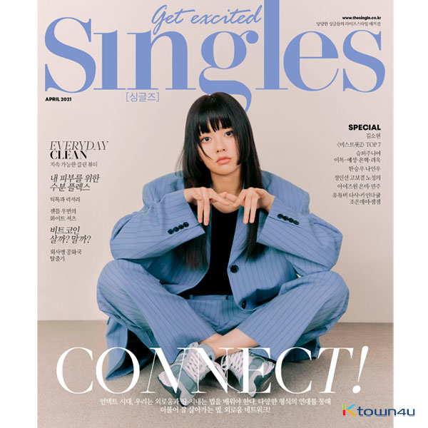 Singles 2021.04 (Content : Super Junior eunhyuk & RyeoWook & Yesung & LeeTeuk, VICTON Han Seung Woo)