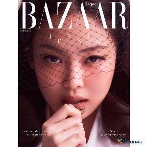 HARPER`S BAZAAR 2021.04 A Type (Cover : BLACKPINK JENNIE)
