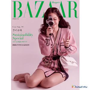 HARPER`S BAZAAR 2021.04 C Type (Cover : BLACKPINK JENNIE)
