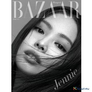 HARPER`S BAZAAR 2021.04 D Type (Cover : BLACKPINK JENNIE)