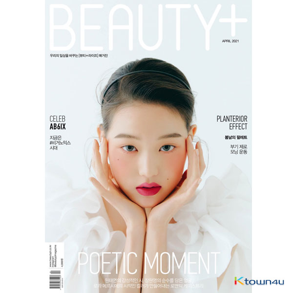 BEAUTY+ 2021.04 B Type (Front Cover : IZ*ONE Jang Won Young / Back Cover : AB6IX)