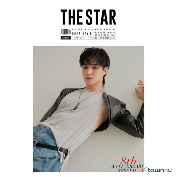 THE STAR 2021.04 (Front Cover : Sunghoon / Back Cover : JB / Content : LOONA Chuu, Heejin)