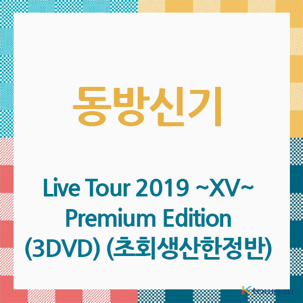 TVXQ! - DVD Album [Live Tour 2019 ~XV~ Premium Edition] (3DVD) (Japanese Version) (Limited Edition) (*Order can be canceled cause of early out of stock)