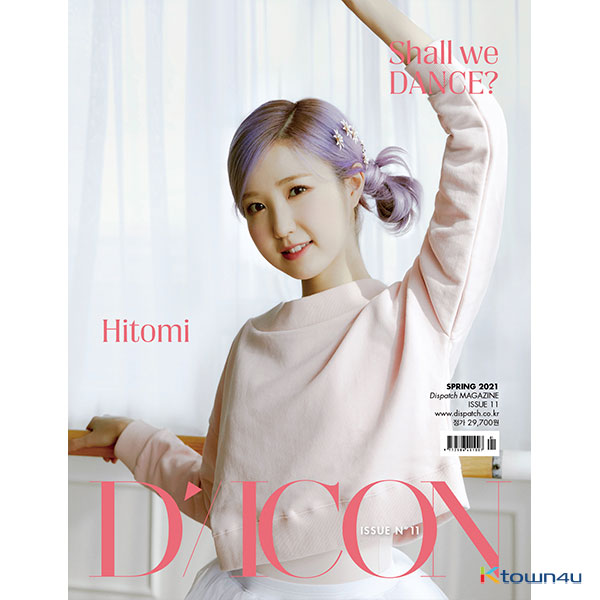 [Magazine] D-icon : Vol.11 IZ*ONE - IZ*ONE SHALL WE *Dance? : 09. HONDA HITOMI *Ktown4u Photocard gift