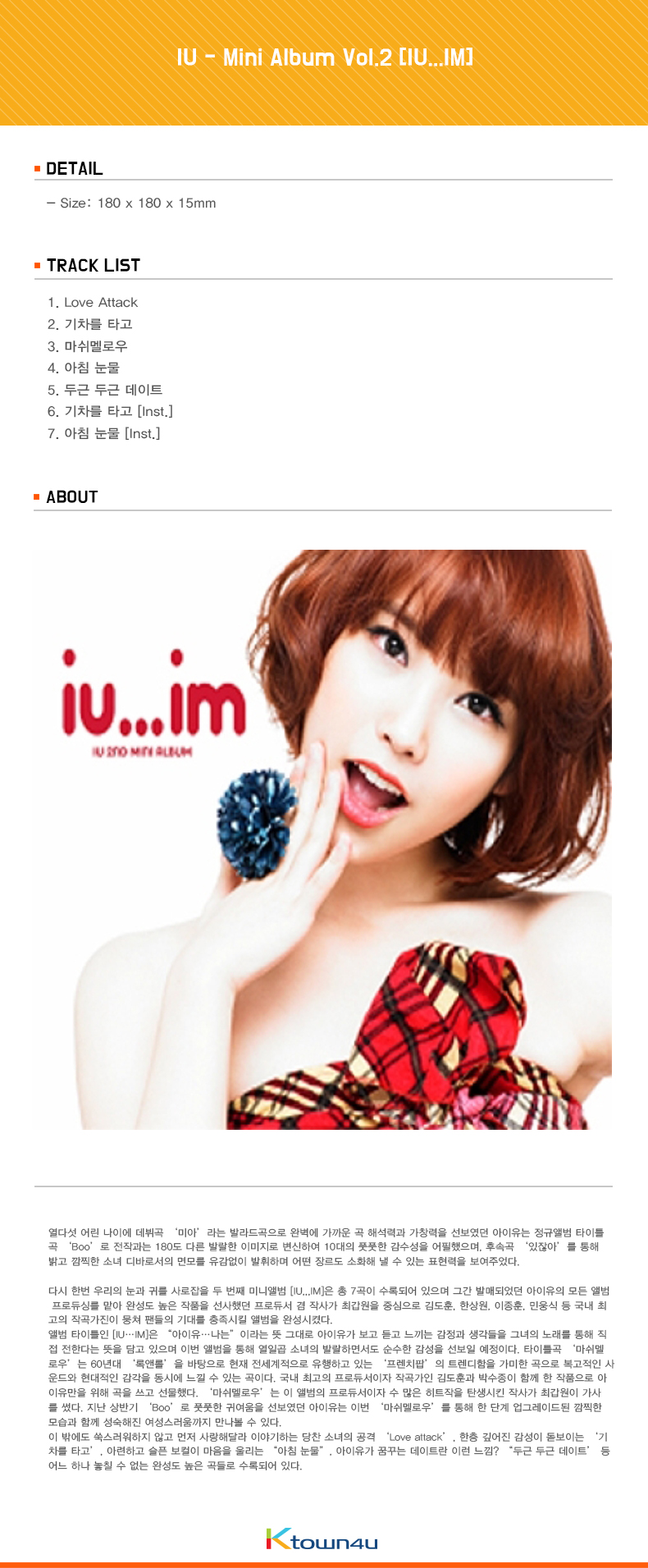 IU - Mini Album Vol.2  [IU...IM]