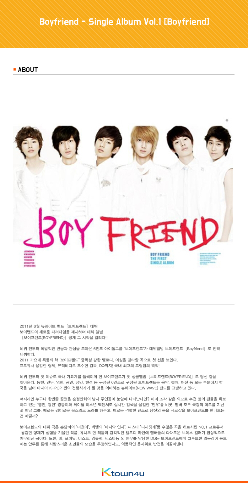 Boyfriend - Single Album Vol.1 [Boyfriend]