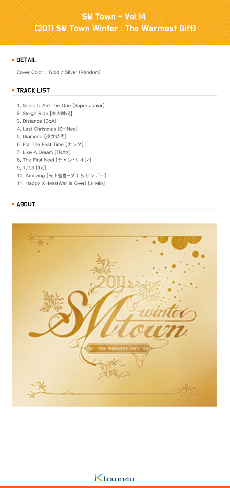 SM Town - Vol.14 [2011 SM Town Winter : The Warmest Gift]
