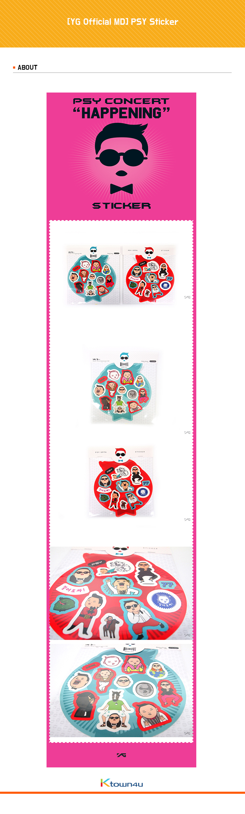 [YG Official MD] PSY Sticker