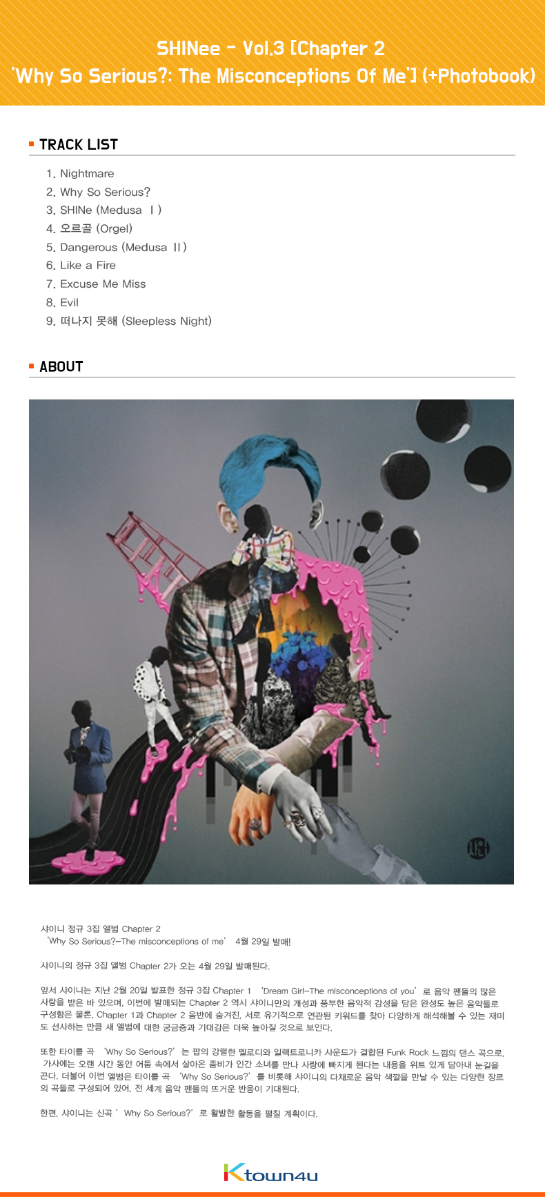 SHINee - Vol.3 [Chapter 2 `Why So Serious?: The Misconceptions Of Me`] (+Photobook)