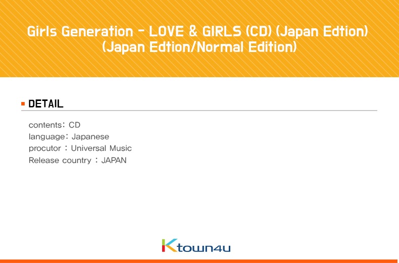Girls Generation - LOVE & GIRLS (CD) (Japan Edtion) (Japan Edtion/Normal Edition)