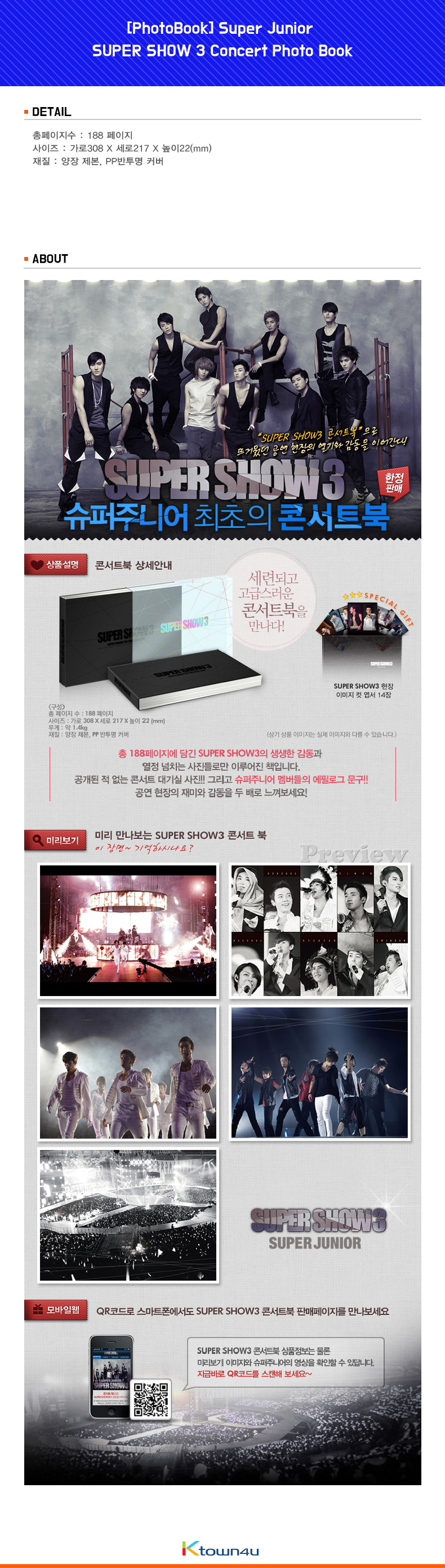 [PhotoBook] Super Junior SUPER SHOW 3 Concert Photo Book (188pages/14Postcards)