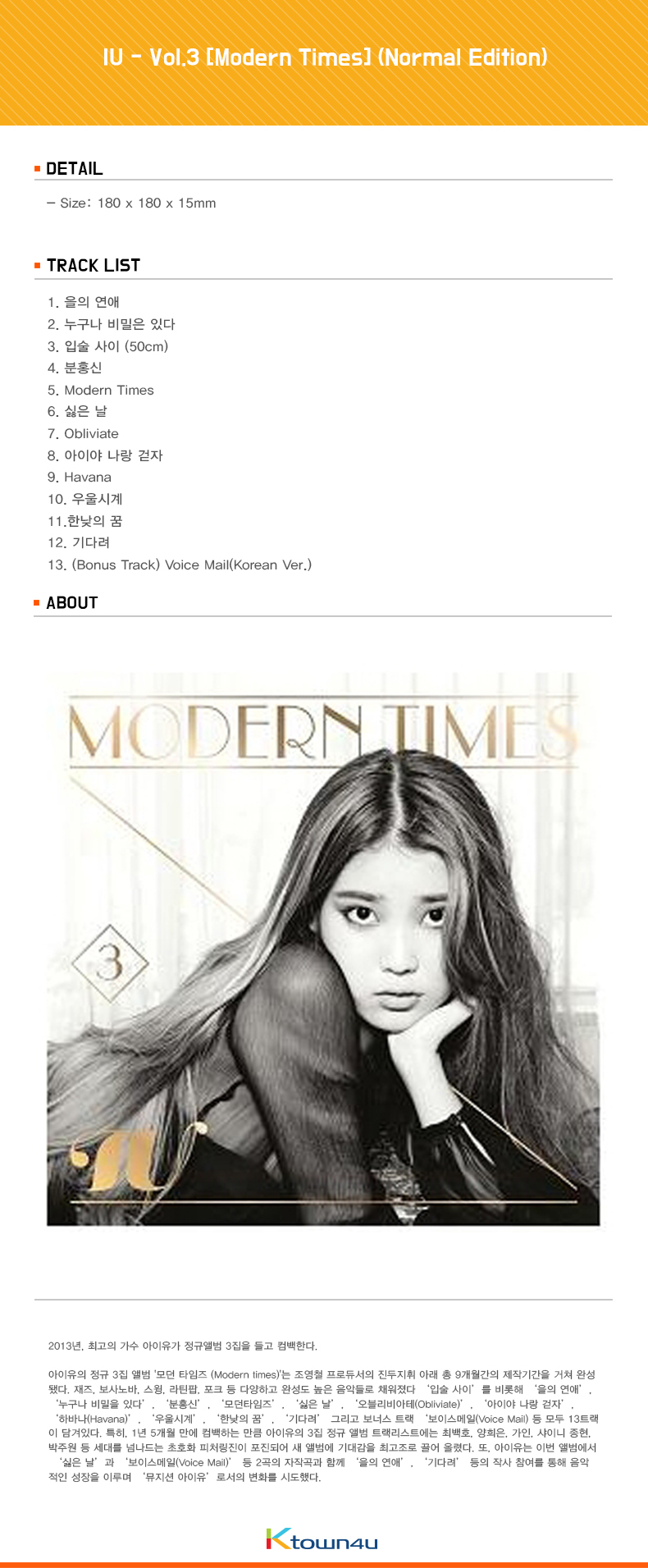 [IU Indonesia] IU - Vol.3 [Modern Times] (Normal Edition)
