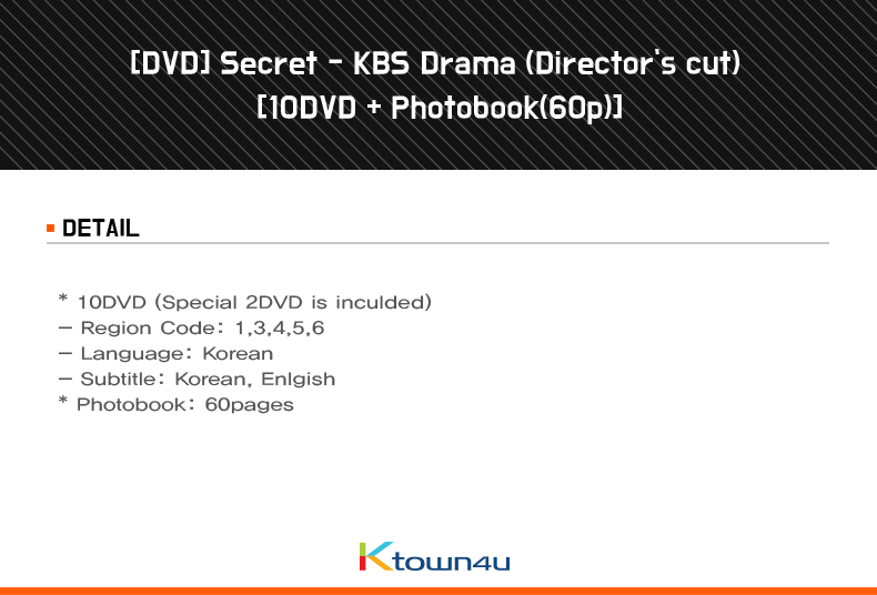 [DVD] Secret - KBS Drama (Director`s cut) [10DVD + Photobook(60p)]