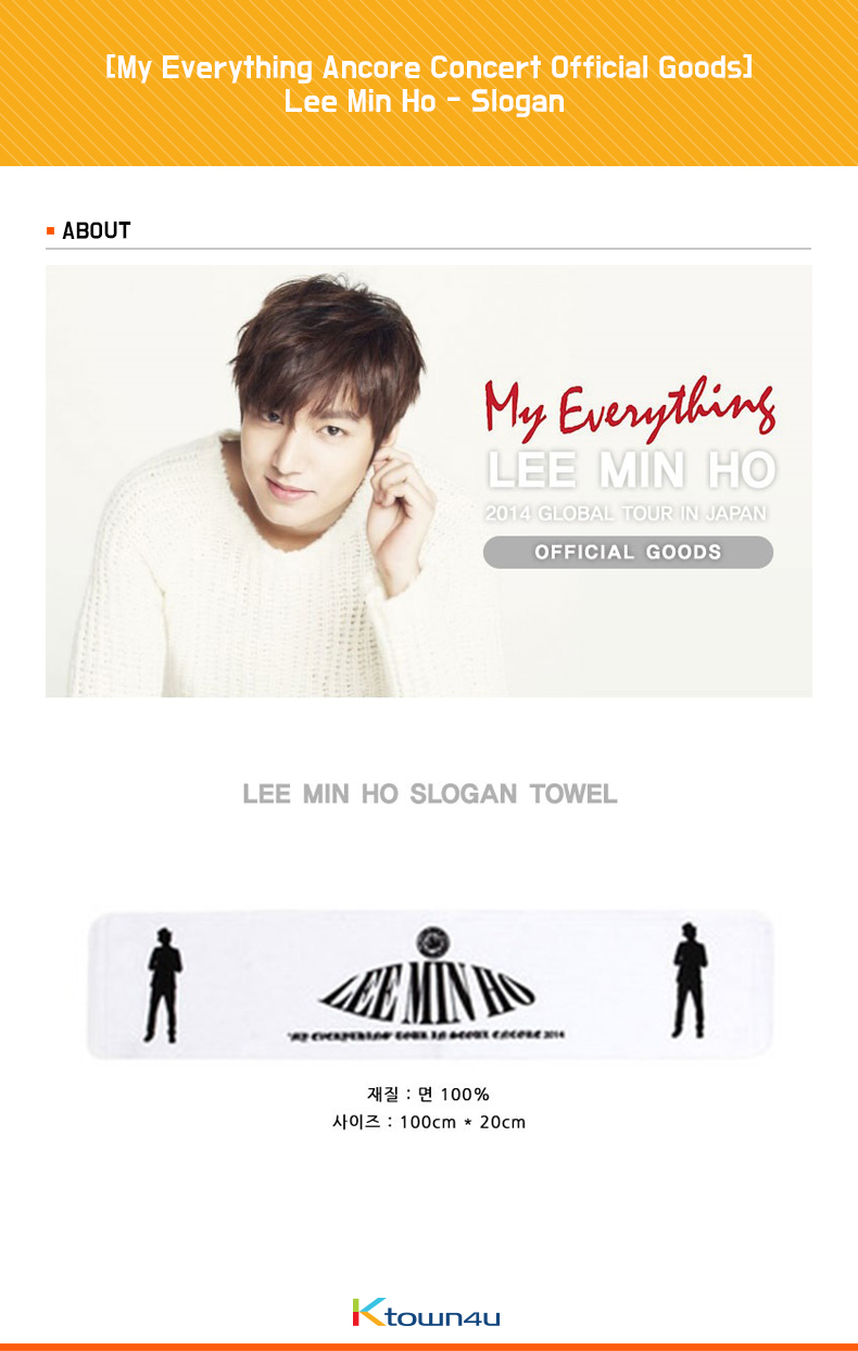[My Everything Ancore Concert Official Goods] Lee Min Ho - Slogan
