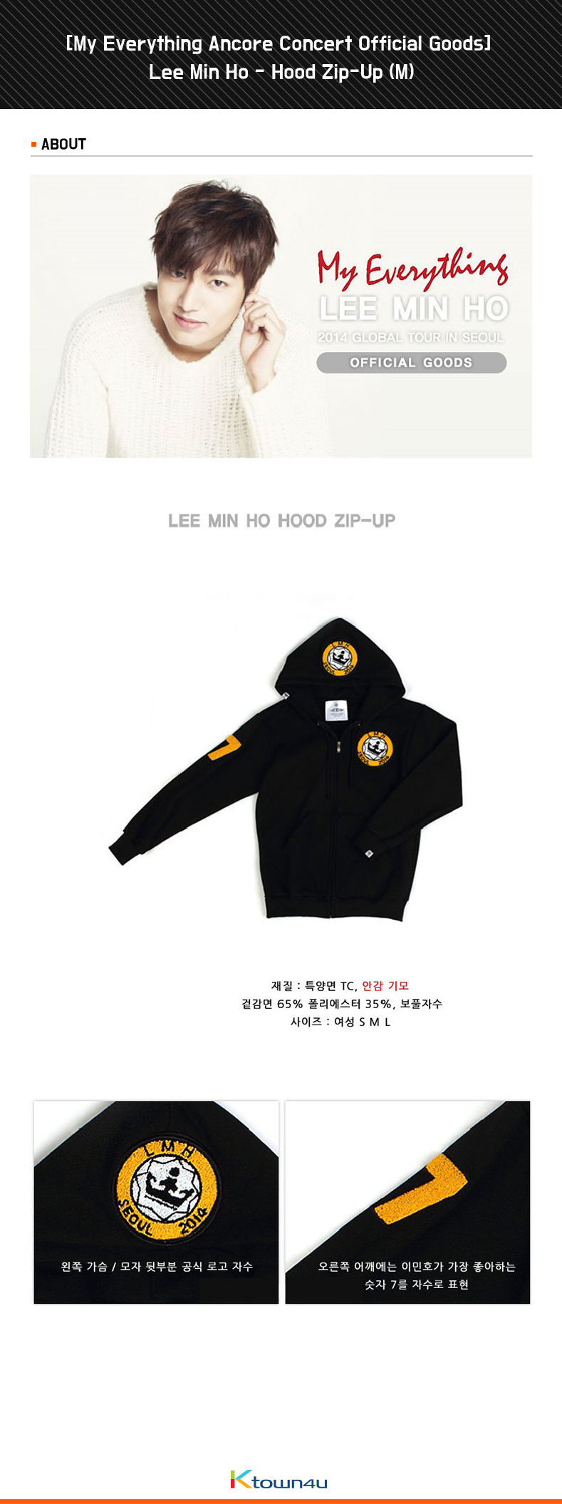 [My Everything Ancore Concert Official Goods] Lee Min Ho - Hood Zip-Up (M)