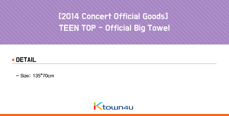 [ Concert Official Goods] TEEN TOP - Official Big Towel