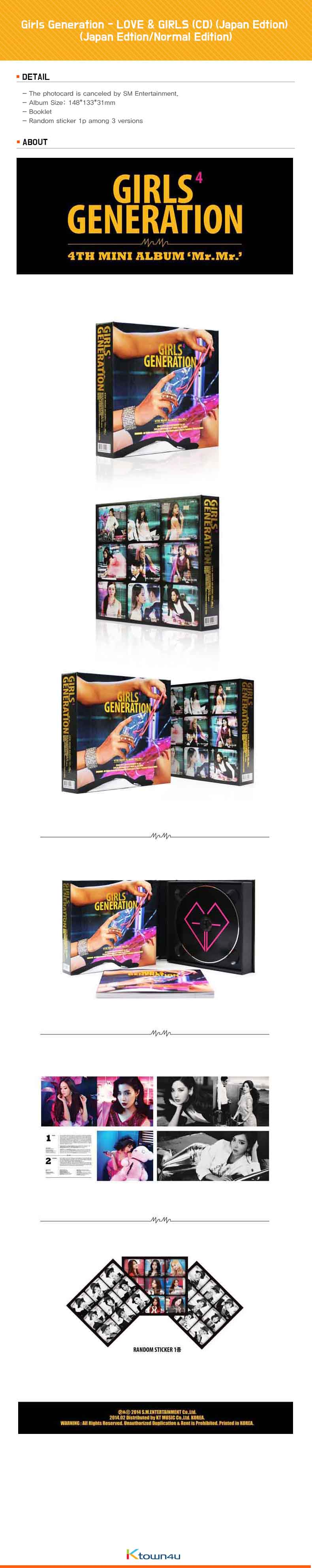 Girls` Generation - Mini Album Vol.4 [Mr.Mr.] (+ Booklet + Random Sticker 1p)