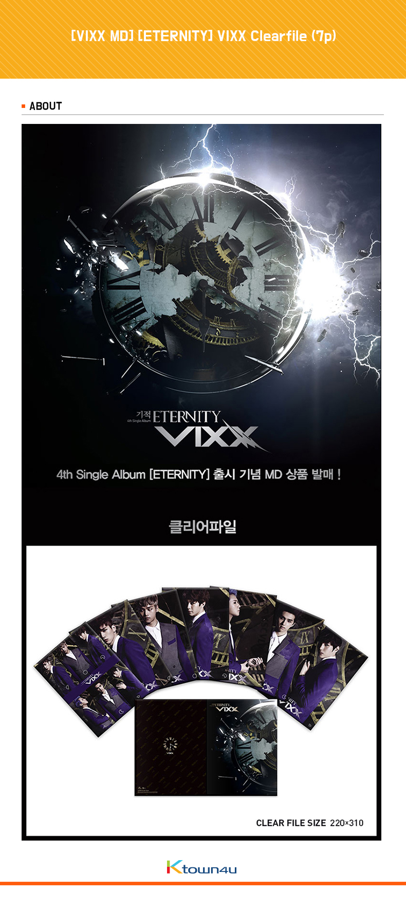 VIXX - Clearfile (7p) [VIXX ETERNITY]