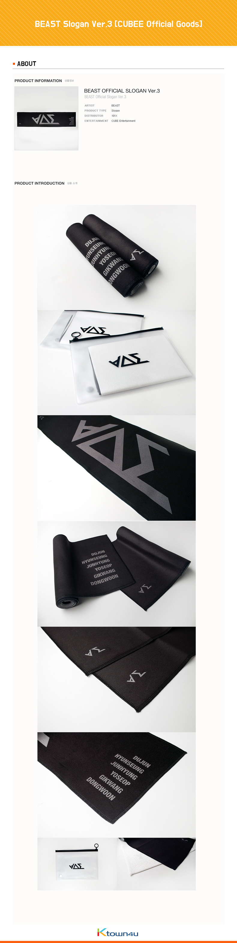 BEAST Slogan Ver.3 [CUBEE Official Goods]